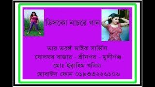 Jiski Biwi Moti - Lawaaris - Amitabh Bachan