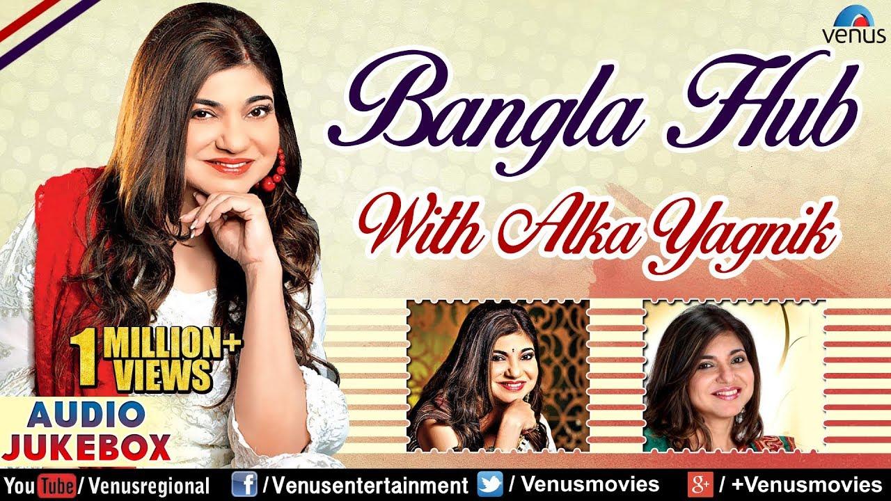 Ultimate bengali hits of kumar sanu & alka yagnik   evergreen.