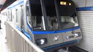 横浜市営地下鉄 3000形3次車