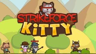 Котята войны! (Strike force kitty)