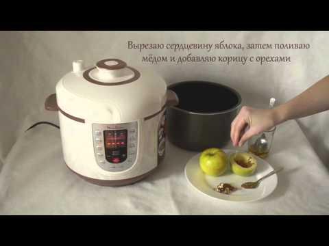 Печёные яблоки в MOULINEX CE501132
