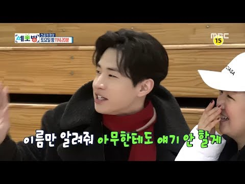 [All Broadcasting in the world] 세모방 - HENRY has a mission !? 20180127