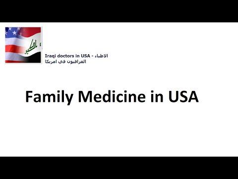 Family Medicine in USA - تخصص طب العائلة في امريكا
