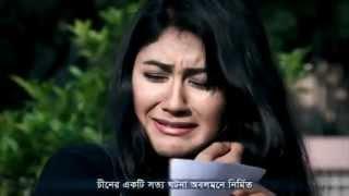 Ek jibon - Shahid   Shuvomita Banerjee full
