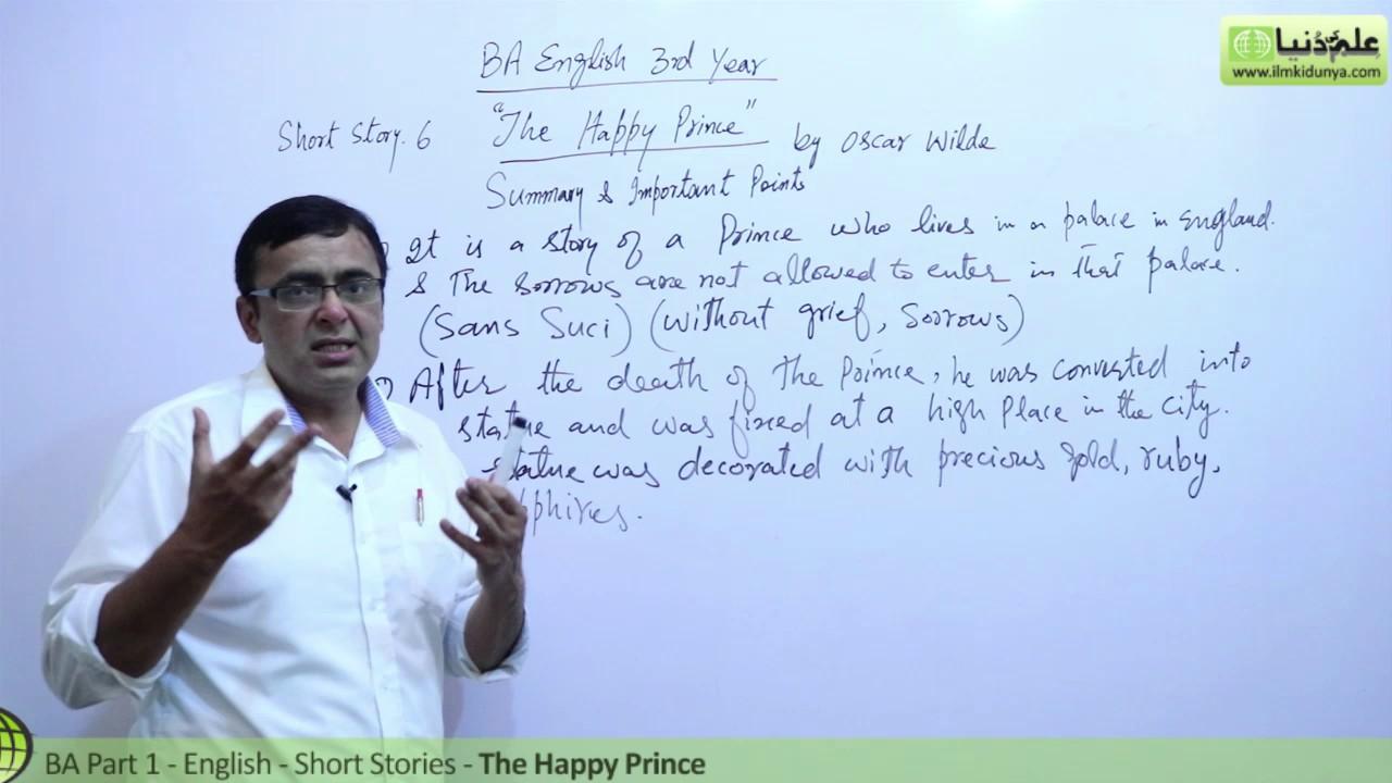 Download BA English Short Stories, The Happy Prince Lec 1 - BA Part 1 - BA English Book 2 Short Stories PU/SU
