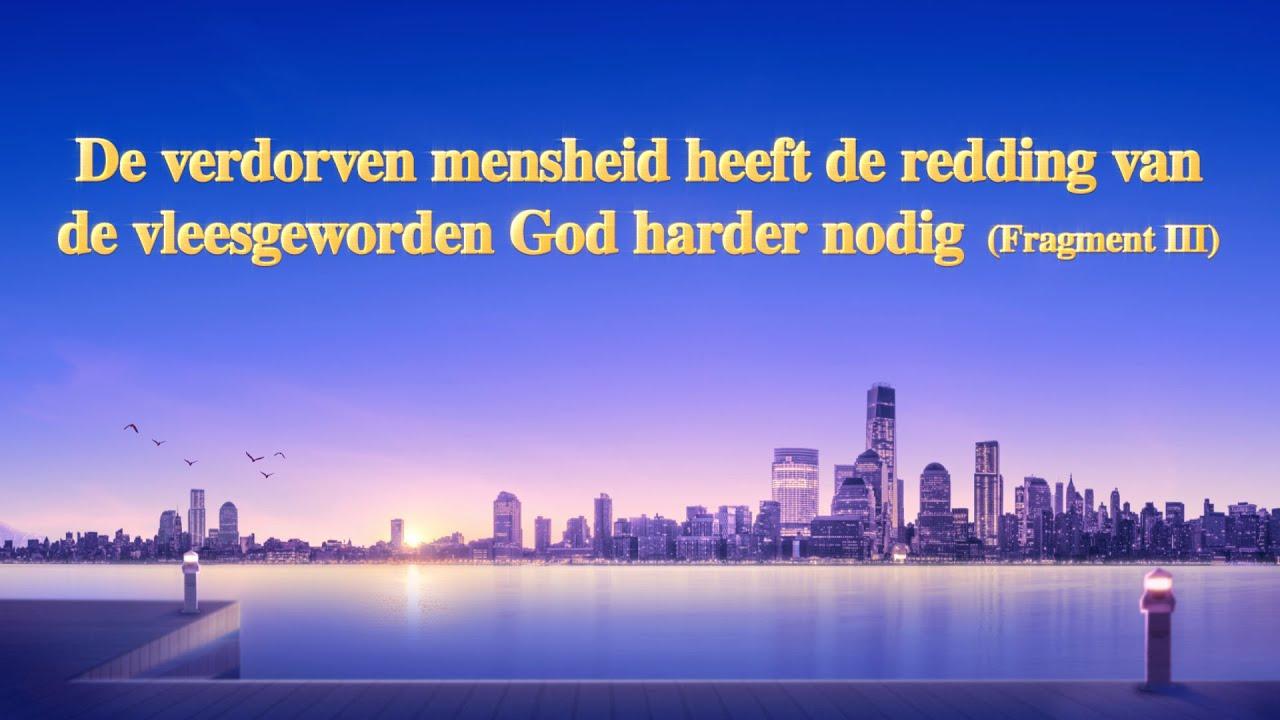 'De verdorven mensheid heeft de redding van de vleesgeworden God harder nodig' (Fragment III)