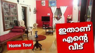 നാട്ടിലെ വീട്  || HOME TOUR || MALAYALI YOUTUBER