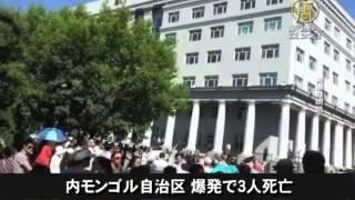 【中国1分間】中共が東シナ海に新たな施設 軍事拠点化か20150714