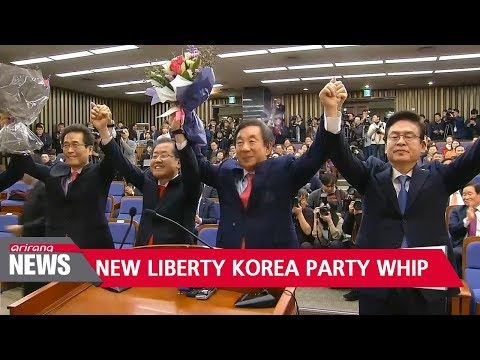 Close aide of Liberty Korea Party's chair selected as new floor leader