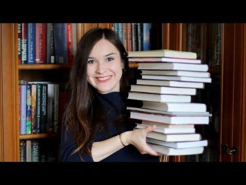 История » Скачать книги бесплатно. Электронные книги