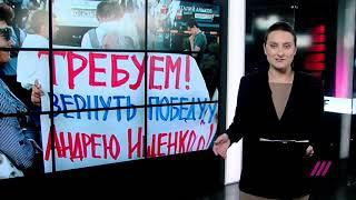 Приморских депутатов КПРФ запугивают расправой если не поставят подписи за Кожемяко