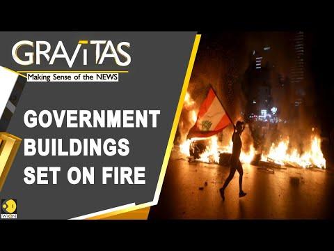 Gravitas: Tripoli: Lebanon's burning city