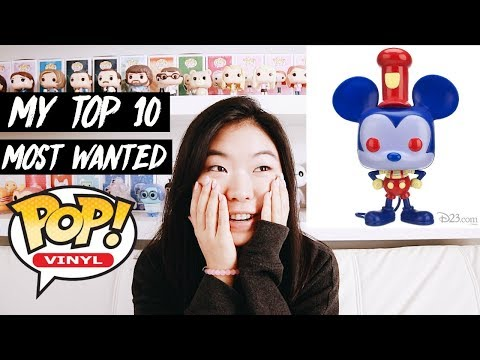 MY TOP 10 MOST WANTED GRAIL FUNKO POPS (TAG) 🙏🏻🤑