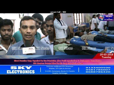 "BLOOD DONATION CAMP ORGANISED BY ""STAR FOUNDATION"" (NON PROFIT ORGANIZATION) IN KARIM NAGAR"