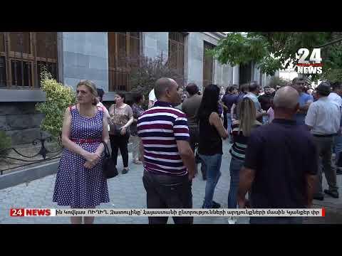 ՈՒՂԻՂ. Արմեն Չարչյանին ազատելու պահանջով բողոքի ակցիա