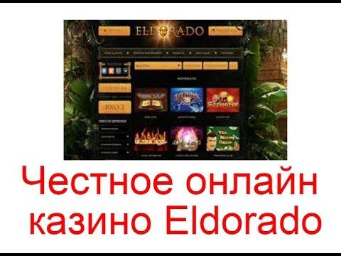 игровые автоматы онлайн без регистрации бесплатно 3д