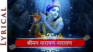 Shriman Narayana Narayana | Jagannath Rath Yatra 2018 Special | Bhakti Songs
