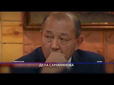 Фирмы Андрея Самаринова задолжали почти 40 млн рублей