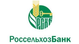 Новости банков Оренбурга от 15.09.2014г.(, 2014-09-15T05:09:09.000Z)