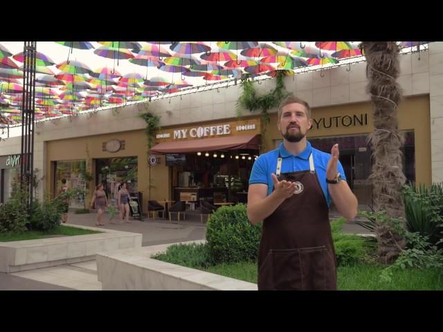 Маркетинг в кофейне:  Миссия кофейни (mycoffee bz)