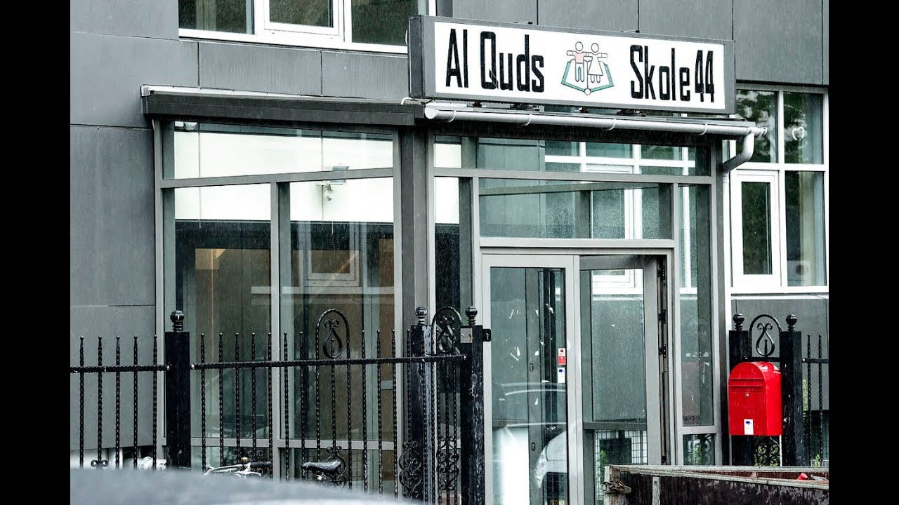 Den officielle Al-Quds Skole video