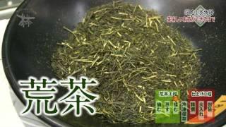 静岡掛川カネジョウの深むし茶物語2011 ロングバージョン