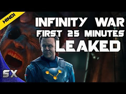 Avengers Infinity War First 25 Minutes Revealed | Story Leaked | Explained In Hindi | Super Xpose