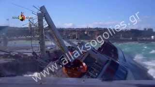гибель судна Nour-M