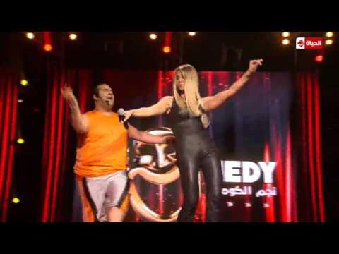 فيديو رقص شرقي كارلا حداد مع مينا نادر | نجم الكوميديا