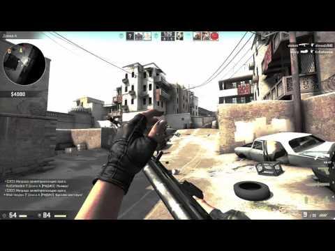 Нарезка убийств в CS GO (№1)