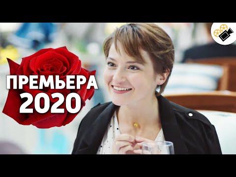 ПРЕМЬЕРА 2020! ШОКИРУЮЩИЙ ФИЛЬМ! ВСЕ СЕРИИ СРАЗУ! \