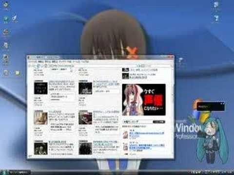 download xp tan windows - photo #33
