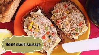 Вкусная диета: домашняя колбаса Thumbnail