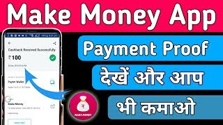 First payment || First Payment from Make money App || Payment proof