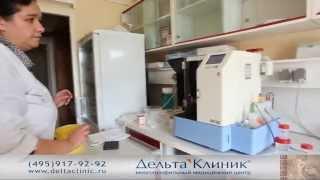 видео Анализ крови на ВИЧ (СПИД) инфекцию: описание, методы диагностики, расшифровка результатов
