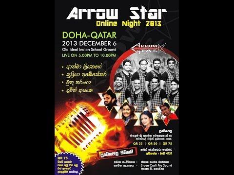 Arrow Star Online Night At Doha-Qatar (Part-02)