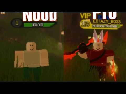 Noob To Pro Roblox| Dungeon Quest Noob To Pro #1