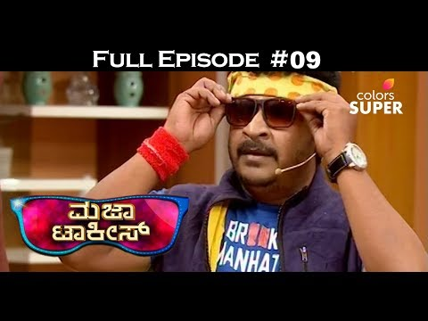 Majaa Talkies Season 2 - 8th March 2018 - ಮಜಾ ಟಾಕೀಸ್ - Full Episode