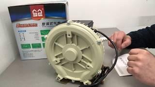 Обзор Компрессор вихревой профессиональный SunSun HG-120C (Улитка)