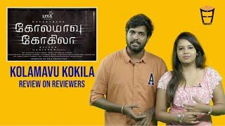 KolaMaavu Kokila   #Nayanthara   #YogiBabu   A Review on Reviewers   Friday Facts