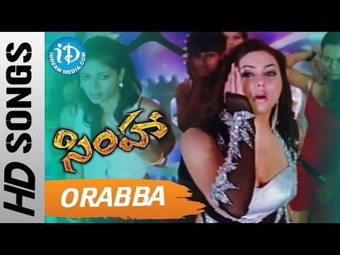 Orabba Video Song - Simha Telugu Movie || Balakrishna || Nayanthara || Boyapati Srinu