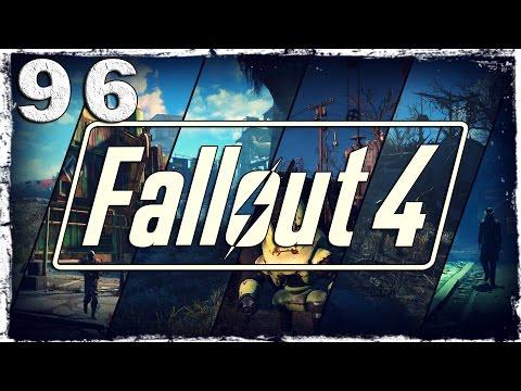 Смотреть прохождение игры Fallout 4. #96: Осматриваем город.