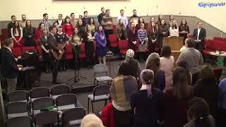 Бог избрал нас из разных народов – Молодежный хор, песнь, Карьерная 44