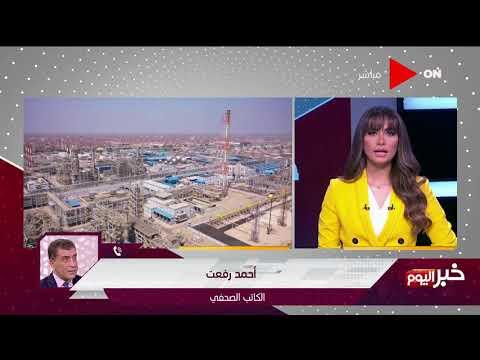 خبر اليوم - أحمد رفعت: جماعة الإخوان 90 سنة من الأكاذيب...والجيل الجديد  لن يصدقها