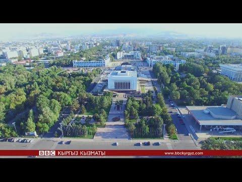 """""""Сапар"""": Эгемендик алып келген өзгөрүүлөр - BBC Kyrgyz"""