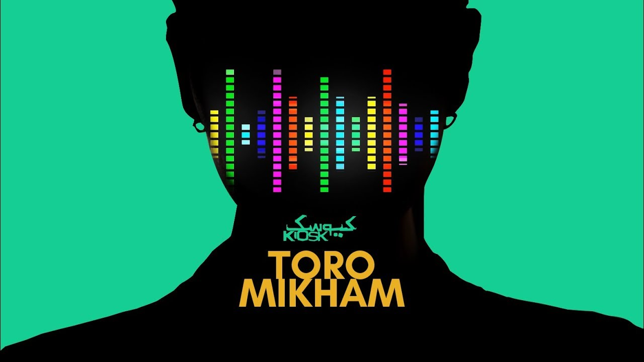 kiosk-to-ro-mikham-kywsk-tw-rw-mykhwam-kiosk-the-band
