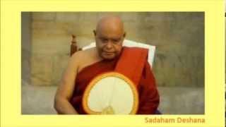 Dewulowa - Na Uyane Ariyadhamma Maha Thero