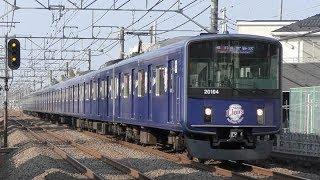 """西武20000系 3代目""""L-train"""" 2018年1月"""