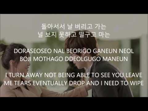 Please Don't - K.Will [Han,Rom,Eng] Lyrics