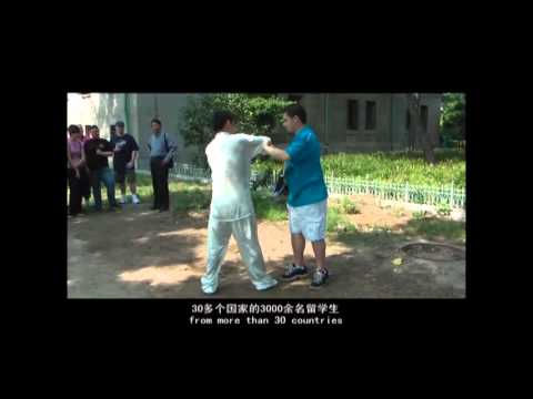 Henan University 英语版宣传片